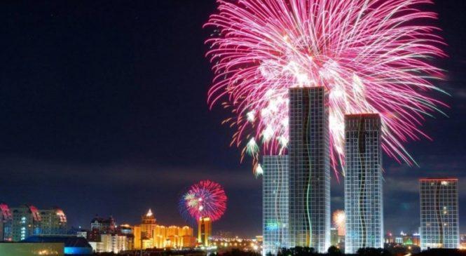План мероприятий,  посвященных празднованию Днястолицы Республики Казахстан