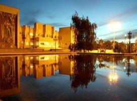 План мероприятий, посвященных празднованию Дня города Лисаковска