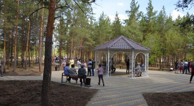 Парк для отдыха и спорта