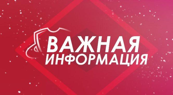 В Казахстане запустили телефон доверия «Горячая линия 114»