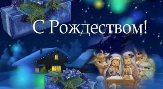 Уважаемые лисаковцы, наши православные сограждане!